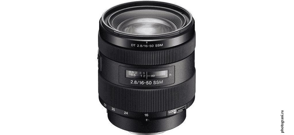 Маркировка объектива Sony DT 16–50mm f/2.8 SSM (SAL1650)